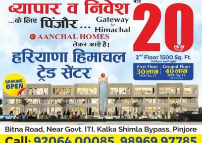 hindi floor add ed